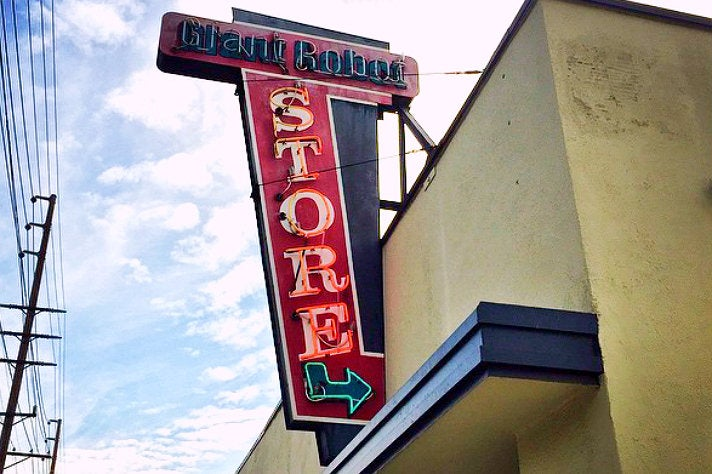 Giant Robot store sign